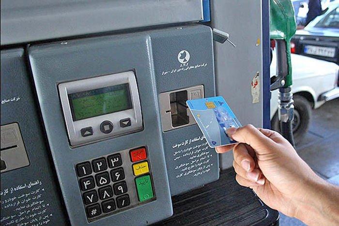 چقدر از سهمیه بنزین در کارتهای بانکی شارژ میشود؟
