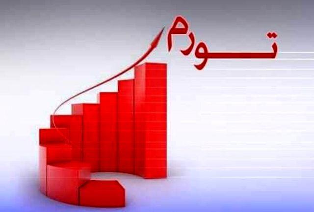 هدفگذاری تورم ۲۲ درصدی در بخشنامه بودجه سال ۱۴۰۰