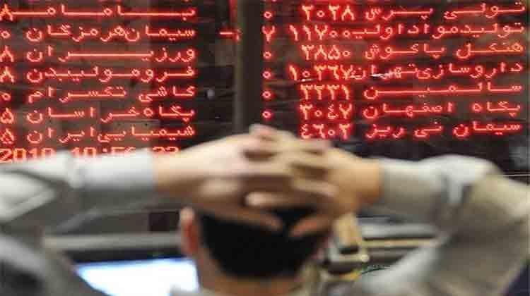 بورس قرمز ماند / بازار سرمایه امروز هم روندی نزولی داشت