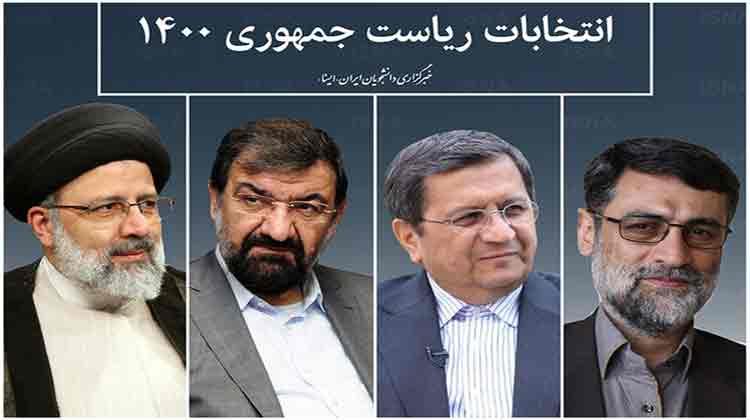 آخرین نتایج شمارش آرای انتخابات ۱۴۰۰ ایران/ پیروزی رئیسی در انتخابات