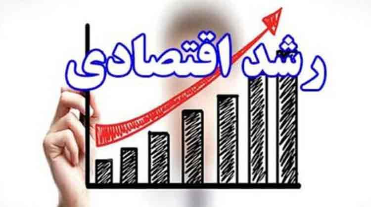 بر اساس محاسبات بانک مرکزی؛ رشد ۳.۶ درصدی اقتصاد ایران در سال ۱۳۹۹