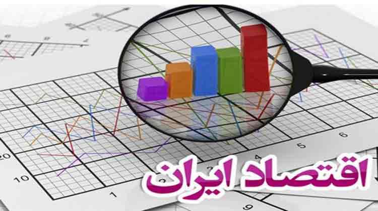 دو مسیر پیشروی اقتصاد ایران در ماههای آینده